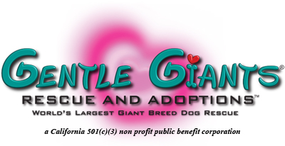 Gentle Giants Rescue logo